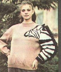 Zebra Armed Woman