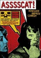 Asssscat! DVD Cover Art