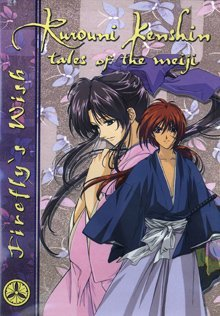 Rurouni Kenshin, Vol. 15: Firefly's Wish cover art