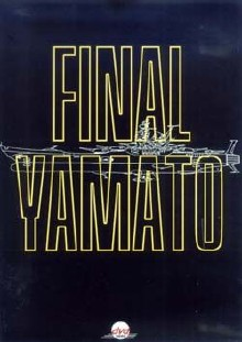 Final Yamato DVD cover art