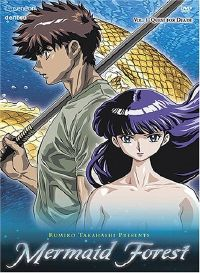 Mermaid Forest, Vol. 1: Quest for Death DVD cover art