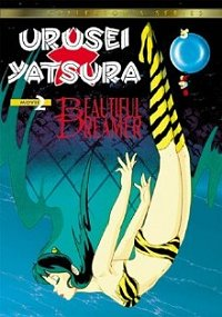 Urusei Yatsura the Movie 2: Beautiful Dreamer DVD cover art