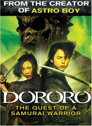 Dororo DVD cover art