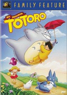 My Neighbor Totoro DVD cover art