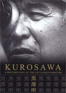 Kurosawa documentary DVD