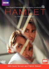 Hamlet DVD Cover Art