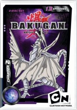 Bakugan 2 DVD Cover Art