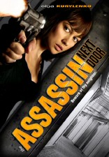 The Assassin Next Door DVD Cover Art