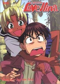 Love Hina volume 5 DVD cover