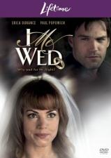 I Me Wed DVD