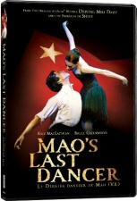 Mao's Last Dancer DVD