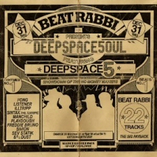 Beat Rabbi and DeepSpace5: DeepSpaceSoul