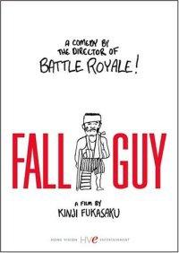 Fall Guy DVD