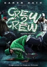 Crew 2 Crew DVD