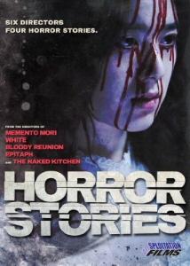 Horror Stories DVD