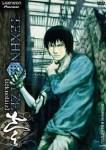 Texhnolyze, Vol. 1: Inhumane and Beautiful (2003) - DVD Review