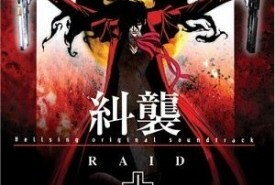 Hellsing Soundtrack: Raid