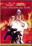The Prodigal Son (1982) - DVD Review