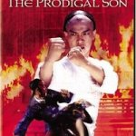 Prodigal Son DVD