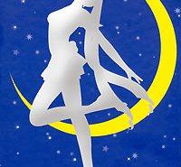 Pretty Soldier Sailor Moon: Season 1 Uncut