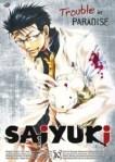 Saiyuki, Vol. 10: Trouble in Paradise (2000) - DVD Review