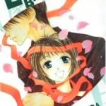Land of the Blindfolded, Vol. 1 Manga