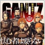 Dark Horse to Publish GANTZ