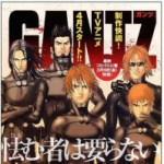 Gantz manga