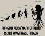 Evolution in a Nutshell