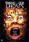 Thirteen Ghosts (2001) - DVD Review