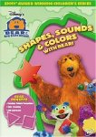 Bear in the Big Blue House (2001) - DVD Reviews