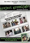 Project Greenlight: The Complete Second Season (2004) - DVD Review