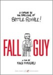 Fall Guy (1982) - DVD Review
