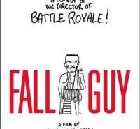 Fall Guy DVD