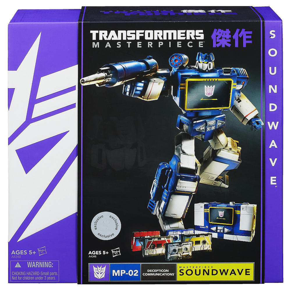 Look What Popped up On Toys R Us.com…..Soundwave!