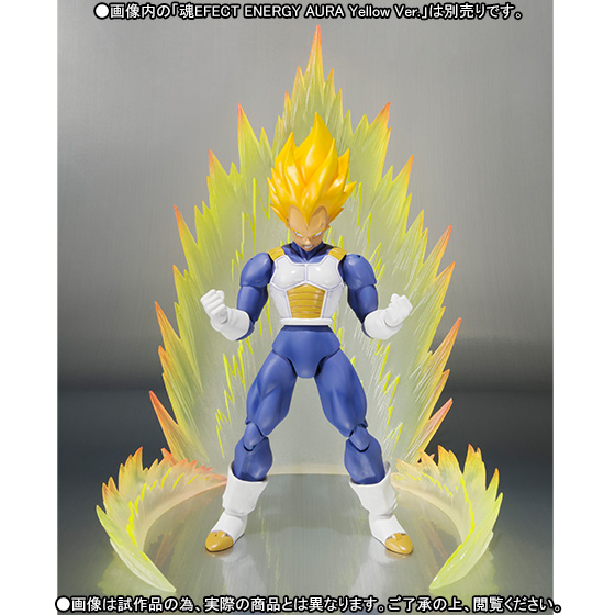 S.H. Figuarts Dragon Ball Z Super Saiyan Vegeta Limited Color Version