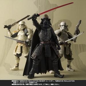 Teppou Ashigaru Sandtrooper (9)