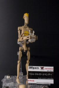 Star Wars SH Figuarts (16)