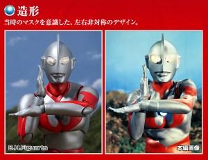 SH-Figuarts-Ultraman-Figure-009