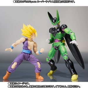 SH-Figuarts-DBZ-Cell-Premium-Color-005