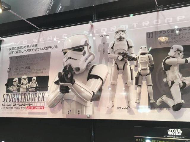 Bandai Announces New Star Wars One Sixth Scale Stormtrooper