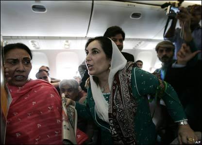 bhutto1.jpg
