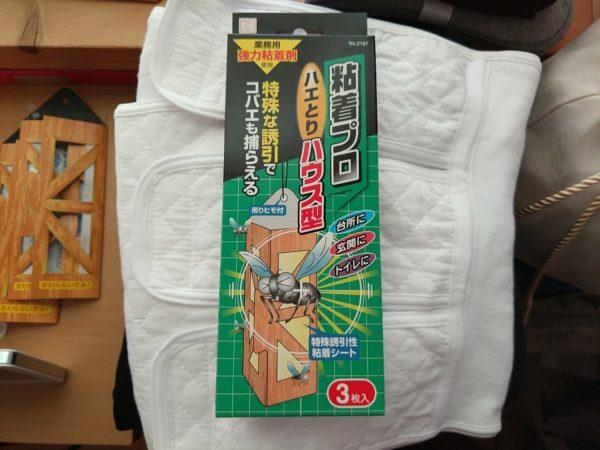 【ハエ取りテープ】100円ショップの激安粘着!ハエとりハウス型を使ってみた。