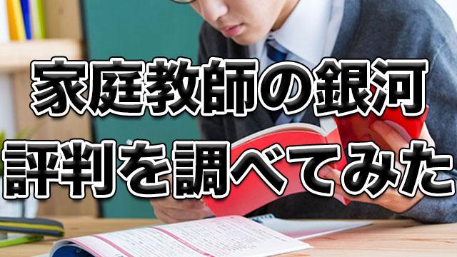 た そち 動画 @tasoti_san Twitter
