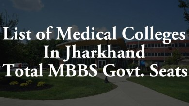 List of Medical Colleges In Jharkhand Total MBBS Govt. Seats