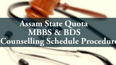 Assam State Quota MBBS BDS Counselling Schedule Procedure