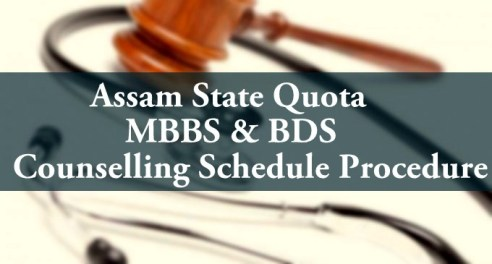 Assam NEET State Quota MBBS BDS Counselling