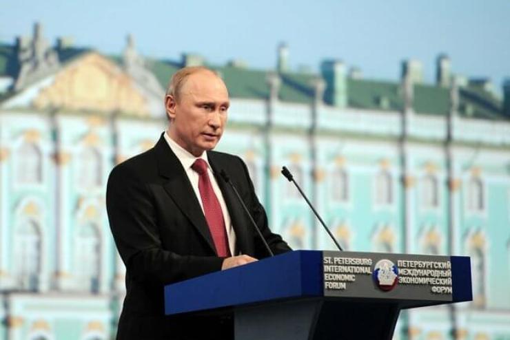 Путин_2