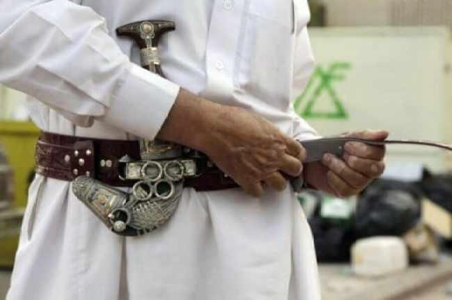 Саудовская-Аравия