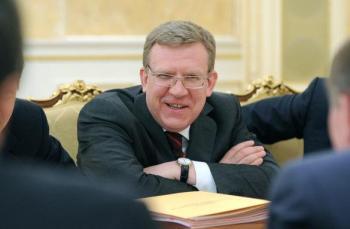 Отток капитала из России вырос вдвое